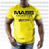 MASS One Lift At A Time